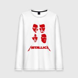 Metallica kvartet