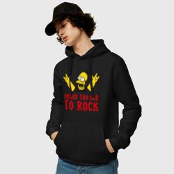 Simpson Rock