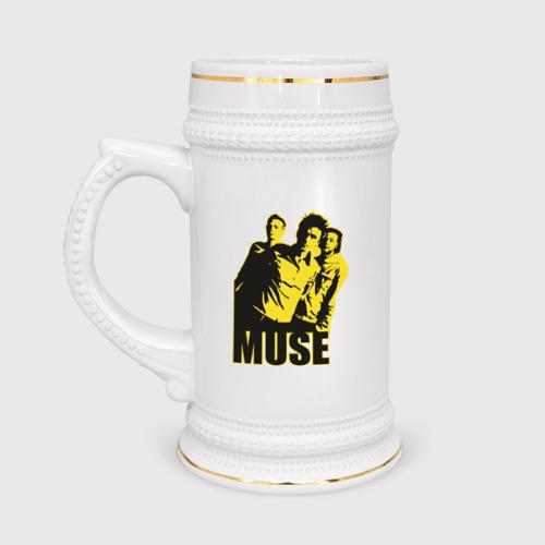Кружка пивная  Фото 01, Muse yellow (5)