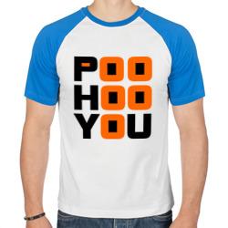 Poo hoo you