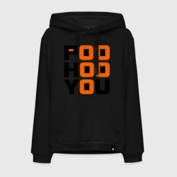 Poo hoo you