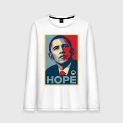 Obama hope vert