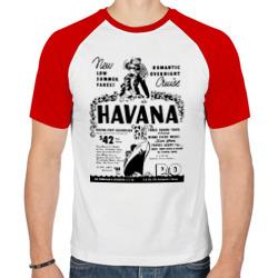 Куба афиша
