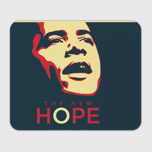 Oobama hope (4)
