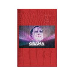 Obama president (5)