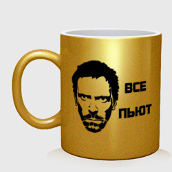 Все пьют. Доктор Хаус - интернет магазин Futbolkaa.ru