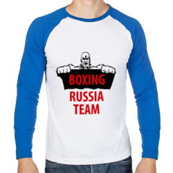 Boxing Russian Team