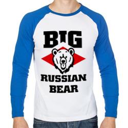 Большой русский медведь