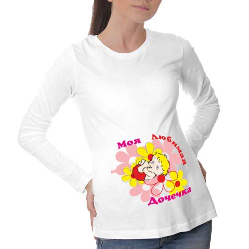 Лонгслив для беременных хлопок Моя дочечка