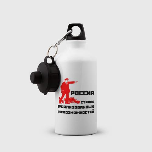 Бутылка спортивная  Фото 03, Россия(Ленин)