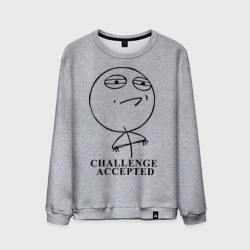 Challenge Accepted (Вызов принят)