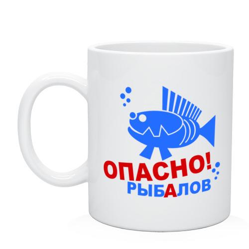 эмблема рыбалки на футболку