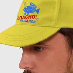 РыбАлов