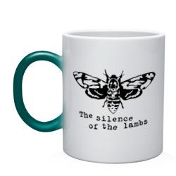 Бабочка. Молчание ягнят