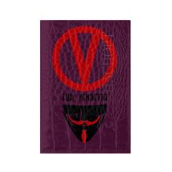 Вендетта лого