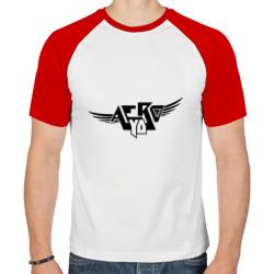 Aero yo(3)