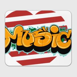 Люблю музыку (2)