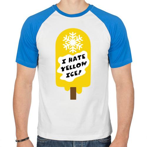 I hate yellow ice