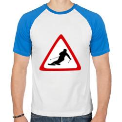Лыжник знак