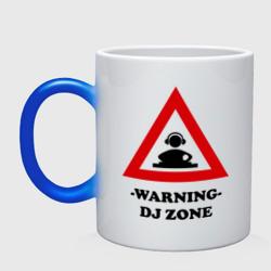 warning dj zone(1)
