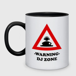 warning dj zone(1)