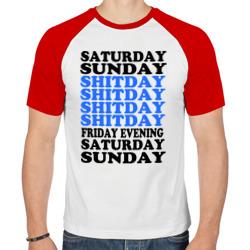 Week (Неделя)