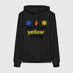 Желтый снег (7)