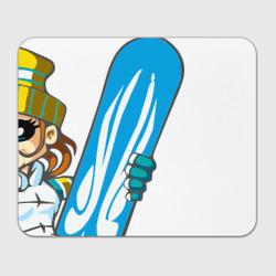 Сноугел синий (7)