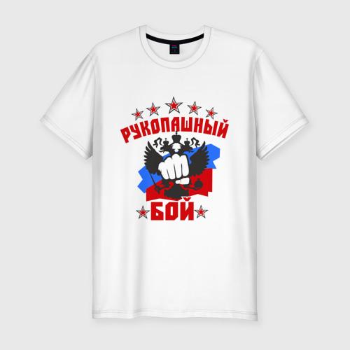 Мужская футболка премиум Рукопашный бой