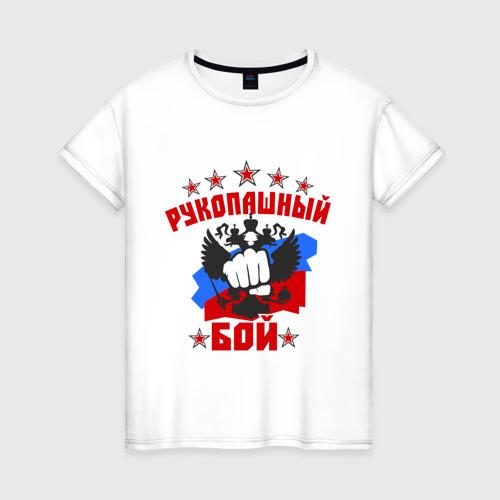 Женская футболка хлопок Рукопашный бой