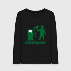 Greenpeacedec (1)