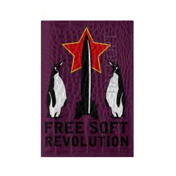 Free Soft Revolution(2)