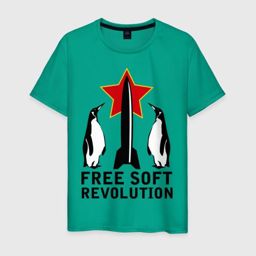 Мужская футболка хлопок Free Soft Revolution(2) Фото 01