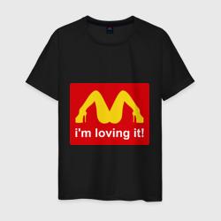 i\'m lovin\' it!