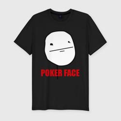 Poker Face (mem)