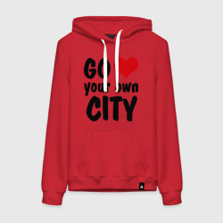 Your own city