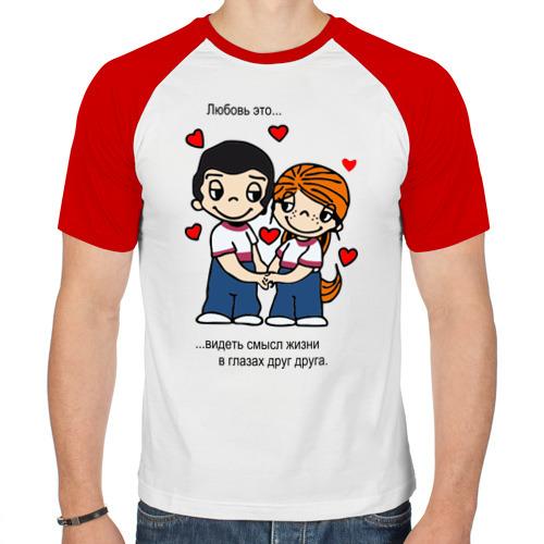 Мужская футболка реглан  Фото 01, Любовь видеть смысл