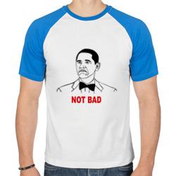 Барак Обама троль