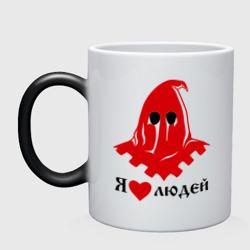 Палач. Я люблю людей - интернет магазин Futbolkaa.ru