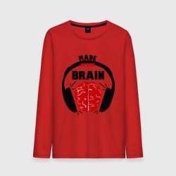 Вынес мозга (Made of the Brain)