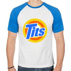 Tits (Титьки)