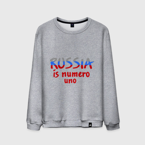 russia is numero uno