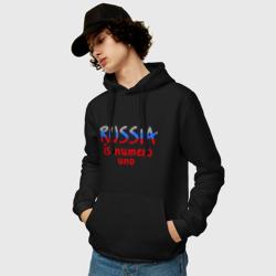 russia is numero uno