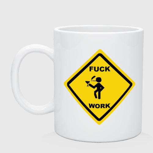 fuck work(2)