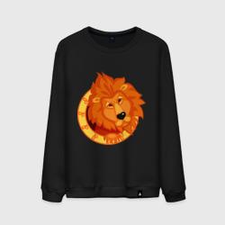 Крутой зодиак - Лев