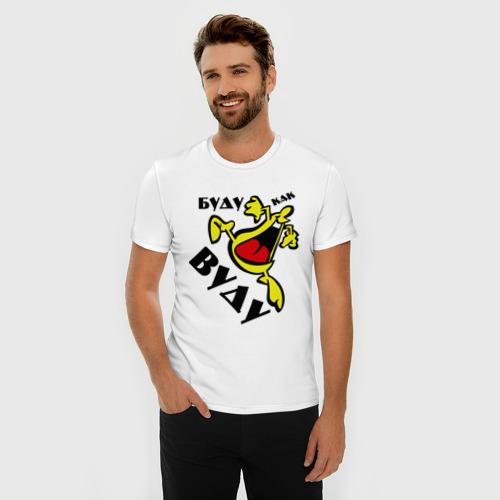 Мужская футболка премиум  Фото 03, Буду как вуду