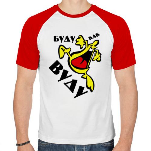 Мужская футболка реглан  Фото 01, Буду как вуду