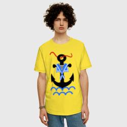 морской якорь