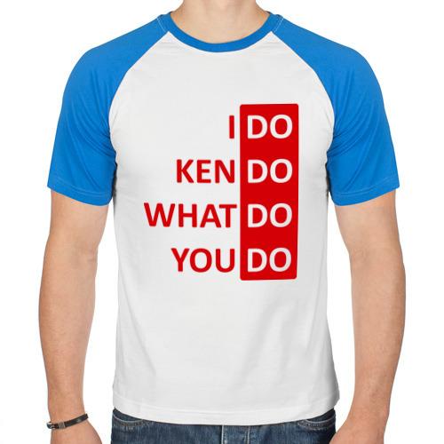 I do Kendo