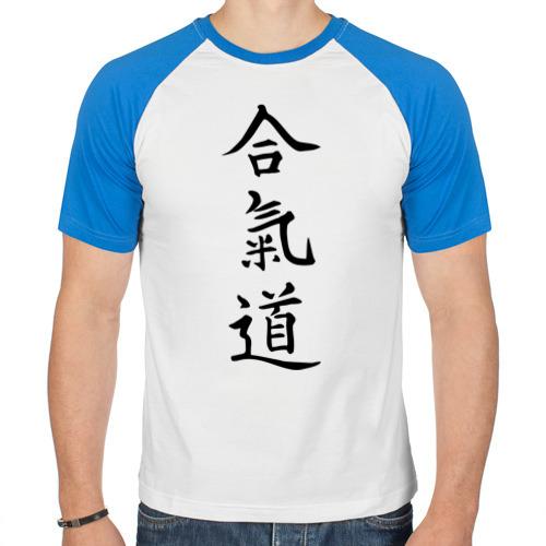 Айкидо иероглиф вертикаль1